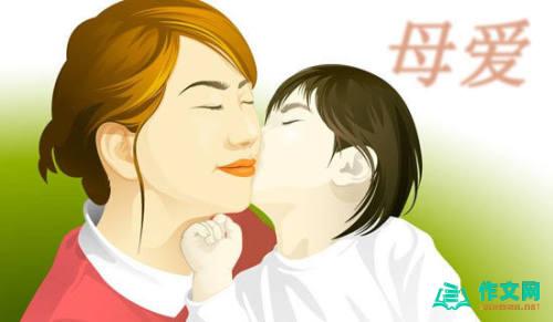 母爱的作文400字(通用母爱的作文400字(通用6篇)6篇)